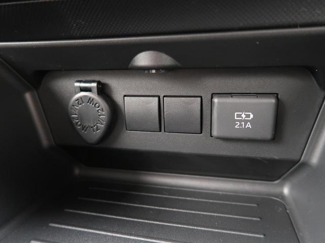 G 登録済未使用車 スマートアシスト パーキングセンサー LEDヘッド オートエアコン スマートキー オートマチックハイビーム アイドリングストップ ヘッドライトレベライザー ステアリングリモコン(28枚目)