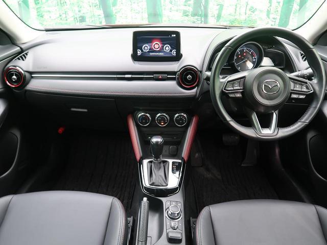XD プロアクティブ 4WD 純正コネクトナビ フルセグ LEDヘッド スマートブレーキ ヘッドアップディスプレイ ハーフレザーシート レーダークルーズ オートエアコン ビルトインETC ステアリングスイッチ(3枚目)
