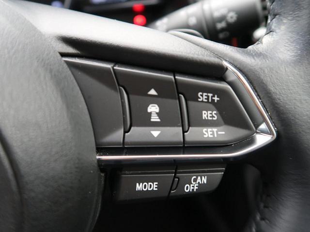 XD プロアクティブ 4WD 純正コネクトナビ フルセグ LEDヘッド スマートブレーキ ヘッドアップディスプレイ ハーフレザーシート レーダークルーズ オートエアコン ビルトインETC ステアリングスイッチ(8枚目)