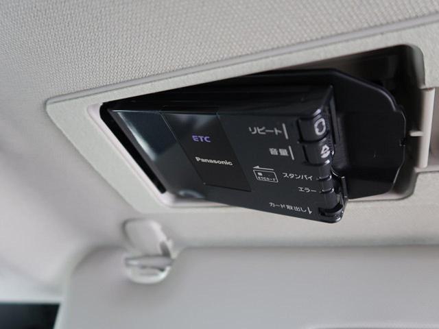 XD プロアクティブ 4WD 純正コネクトナビ フルセグ LEDヘッド スマートブレーキ ヘッドアップディスプレイ ハーフレザーシート レーダークルーズ オートエアコン ビルトインETC ステアリングスイッチ(11枚目)