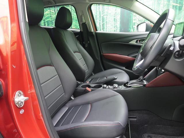 XD プロアクティブ 4WD 純正コネクトナビ フルセグ LEDヘッド スマートブレーキ ヘッドアップディスプレイ ハーフレザーシート レーダークルーズ オートエアコン ビルトインETC ステアリングスイッチ(14枚目)
