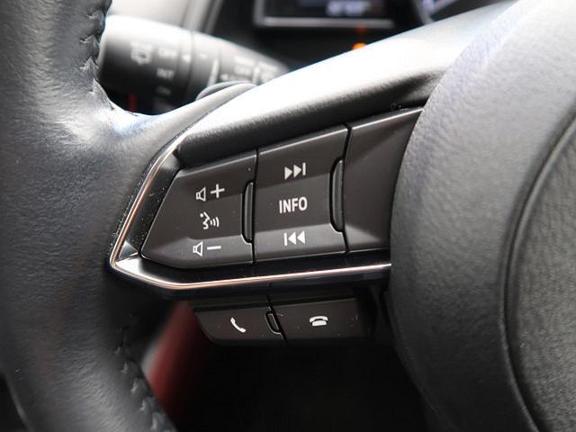 XD プロアクティブ 4WD 純正コネクトナビ フルセグ LEDヘッド スマートブレーキ ヘッドアップディスプレイ ハーフレザーシート レーダークルーズ オートエアコン ビルトインETC ステアリングスイッチ(20枚目)