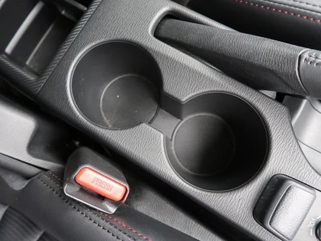 XD プロアクティブ 4WD 純正コネクトナビ フルセグ LEDヘッド スマートブレーキ ヘッドアップディスプレイ ハーフレザーシート レーダークルーズ オートエアコン ビルトインETC ステアリングスイッチ(31枚目)