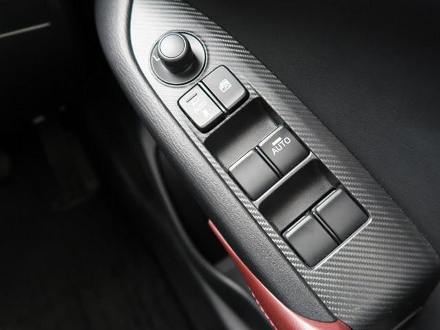 XD プロアクティブ 4WD 純正コネクトナビ フルセグ LEDヘッド スマートブレーキ ヘッドアップディスプレイ ハーフレザーシート レーダークルーズ オートエアコン ビルトインETC ステアリングスイッチ(34枚目)