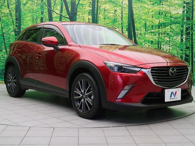 XD プロアクティブ 4WD 純正コネクトナビ フルセグ LEDヘッド スマートブレーキ ヘッドアップディスプレイ ハーフレザーシート レーダークルーズ オートエアコン ビルトインETC ステアリングスイッチ(35枚目)