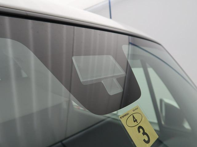 Jスタイル 4WD 衝突軽減装置 ホワイトルーフ メモリーナビ フルセグ バックカメラ 前席シートヒーター 禁煙車 スマートキー HIDヘッド LEDフォグ オートライト オートエアコン アイドリングストップ(4枚目)