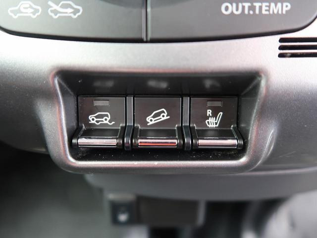 Jスタイル 4WD 衝突軽減装置 ホワイトルーフ メモリーナビ フルセグ バックカメラ 前席シートヒーター 禁煙車 スマートキー HIDヘッド LEDフォグ オートライト オートエアコン アイドリングストップ(5枚目)