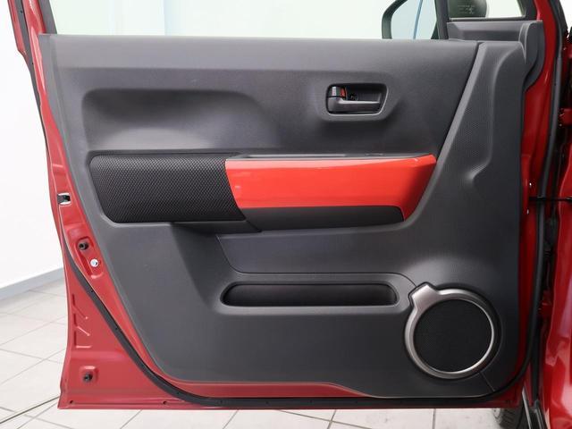 Jスタイル 4WD 衝突軽減装置 ホワイトルーフ メモリーナビ フルセグ バックカメラ 前席シートヒーター 禁煙車 スマートキー HIDヘッド LEDフォグ オートライト オートエアコン アイドリングストップ(21枚目)