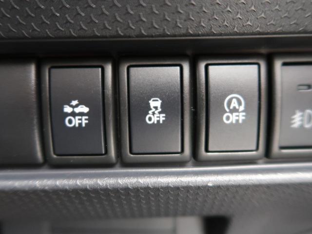 Jスタイル 4WD 衝突軽減装置 ホワイトルーフ メモリーナビ フルセグ バックカメラ 前席シートヒーター 禁煙車 スマートキー HIDヘッド LEDフォグ オートライト オートエアコン アイドリングストップ(43枚目)
