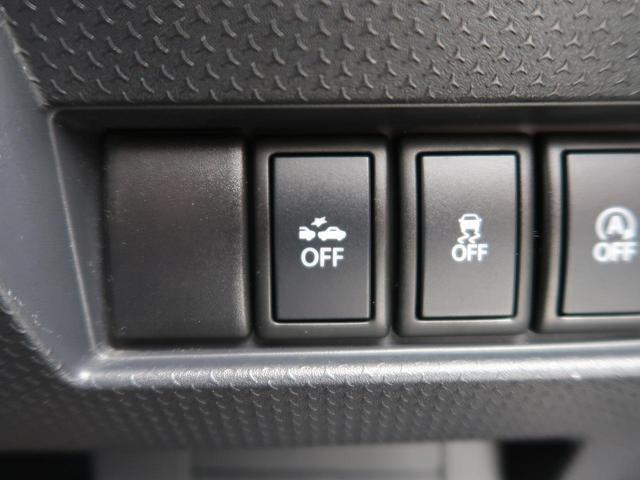 Jスタイル 4WD 衝突軽減装置 ホワイトルーフ メモリーナビ フルセグ バックカメラ 前席シートヒーター 禁煙車 スマートキー HIDヘッド LEDフォグ オートライト オートエアコン アイドリングストップ(44枚目)