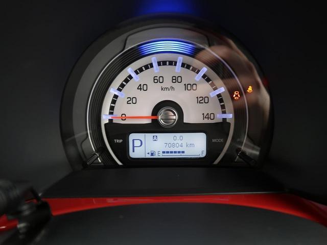 Jスタイル 4WD 衝突軽減装置 ホワイトルーフ メモリーナビ フルセグ バックカメラ 前席シートヒーター 禁煙車 スマートキー HIDヘッド LEDフォグ オートライト オートエアコン アイドリングストップ(45枚目)