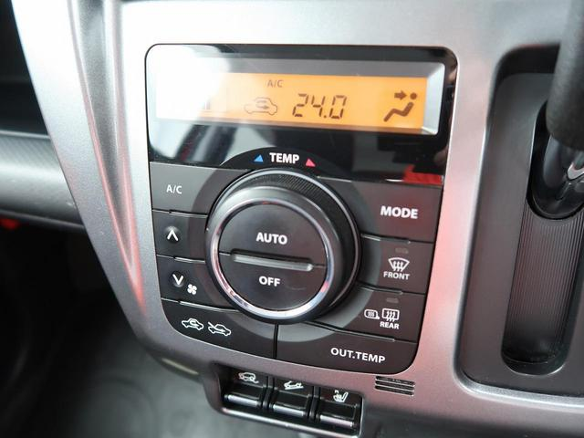 Jスタイル 4WD 衝突軽減装置 ホワイトルーフ メモリーナビ フルセグ バックカメラ 前席シートヒーター 禁煙車 スマートキー HIDヘッド LEDフォグ オートライト オートエアコン アイドリングストップ(46枚目)