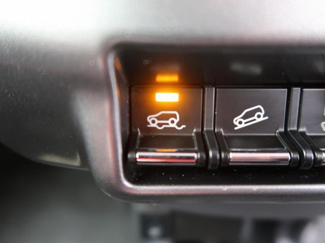 Jスタイル 4WD 衝突軽減装置 ホワイトルーフ メモリーナビ フルセグ バックカメラ 前席シートヒーター 禁煙車 スマートキー HIDヘッド LEDフォグ オートライト オートエアコン アイドリングストップ(47枚目)