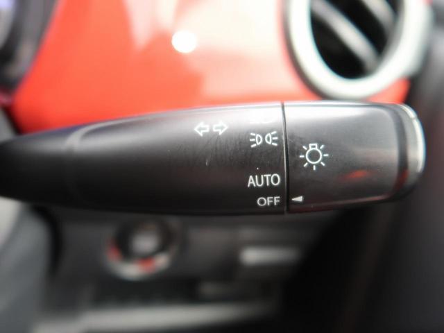 Jスタイル 4WD 衝突軽減装置 ホワイトルーフ メモリーナビ フルセグ バックカメラ 前席シートヒーター 禁煙車 スマートキー HIDヘッド LEDフォグ オートライト オートエアコン アイドリングストップ(49枚目)