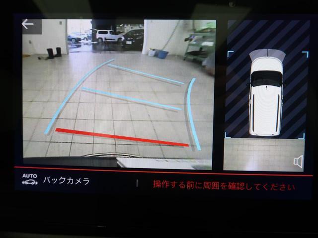 「シトロエン」「ベルランゴ」「ミニバン・ワンボックス」「福井県」の中古車6
