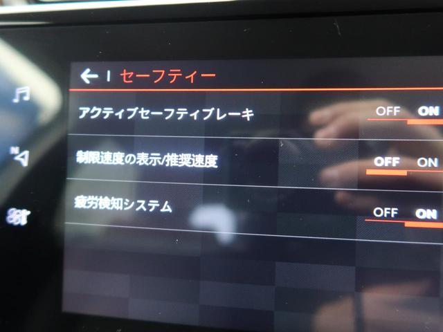 「シトロエン」「C3」「コンパクトカー」「福井県」の中古車23