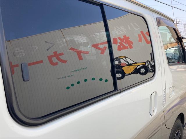 「日産」「キャラバン」「その他」「石川県」の中古車7