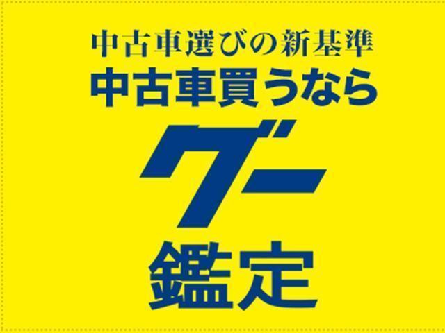 LSリミテッド スーパーチャージャー 第三者評価鑑定書付き(2枚目)