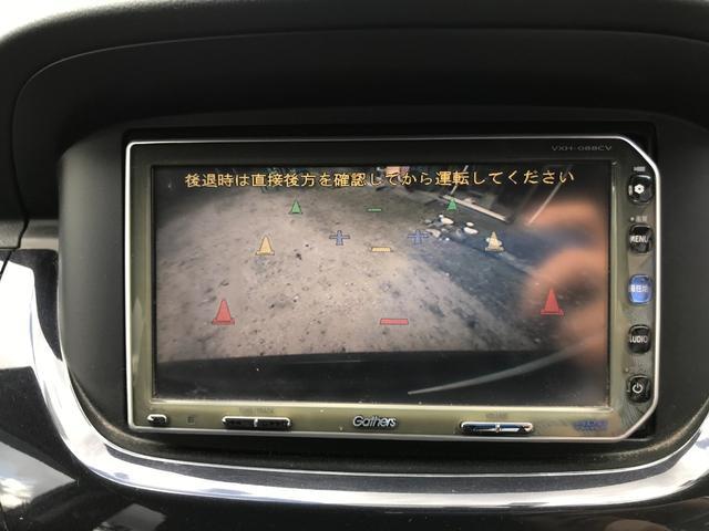 20X 4WD 6人乗り HDDナビ バックカメラ キーレスエントリー(15枚目)