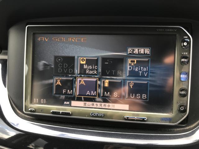 20X 4WD 6人乗り HDDナビ バックカメラ キーレスエントリー(16枚目)