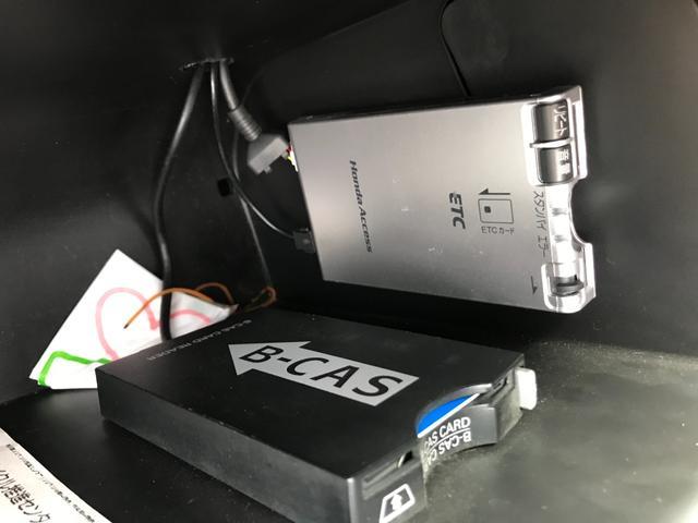 20X 4WD 6人乗り HDDナビ バックカメラ キーレスエントリー(22枚目)