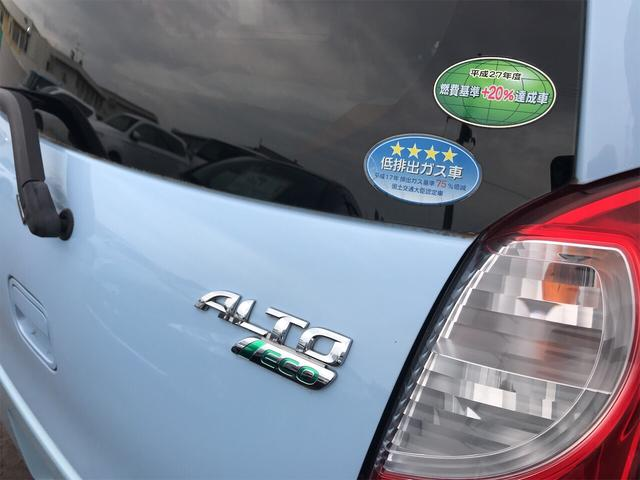 ECO-S 軽自動車 CVT キーレスエントリー ABS(12枚目)