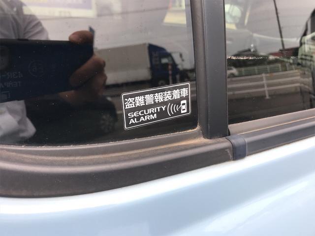ECO-S 軽自動車 CVT キーレスエントリー ABS(15枚目)