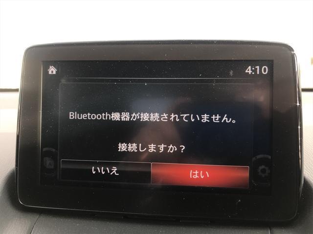 「マツダ」「デミオ」「コンパクトカー」「富山県」の中古車31