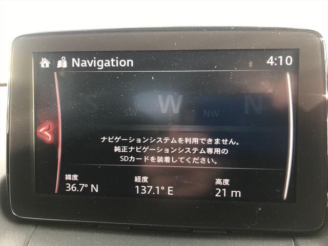 「マツダ」「デミオ」「コンパクトカー」「富山県」の中古車32