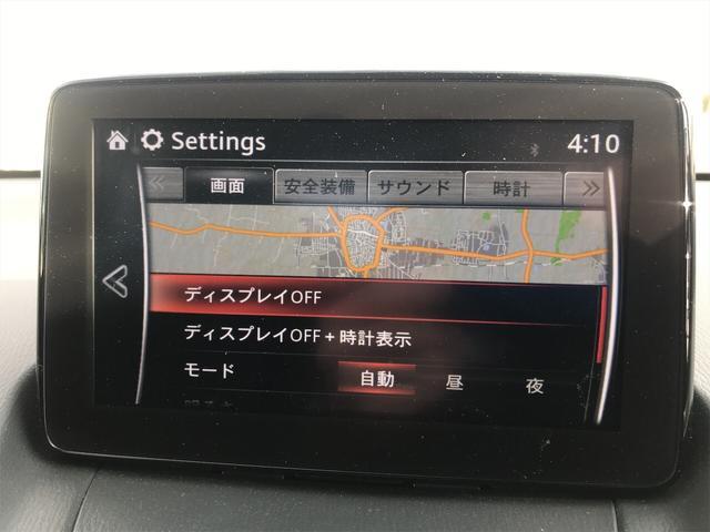 「マツダ」「デミオ」「コンパクトカー」「富山県」の中古車33