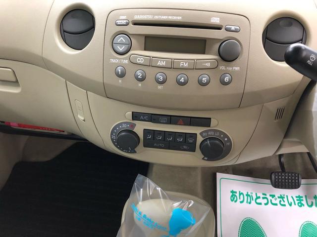 X 純正オーディオ エアコン 電動ミラー 車内除菌(18枚目)