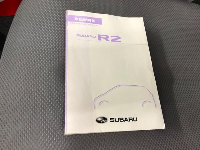 「スバル」「R2」「軽自動車」「石川県」の中古車32
