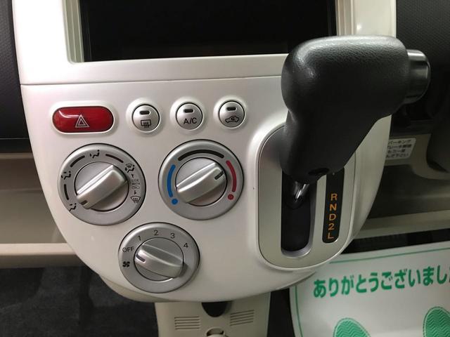 「三菱」「eKワゴン」「コンパクトカー」「石川県」の中古車18