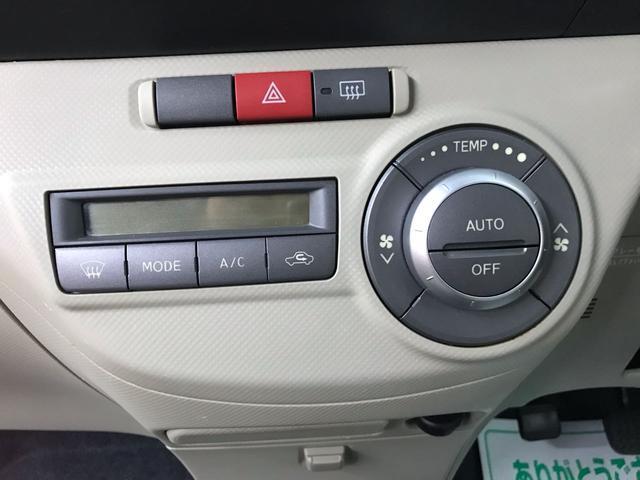 「ダイハツ」「タント」「コンパクトカー」「石川県」の中古車20