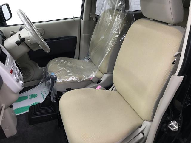 「三菱」「eKワゴン」「コンパクトカー」「石川県」の中古車19