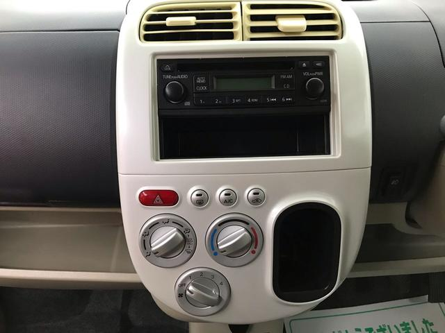 「三菱」「eKワゴン」「コンパクトカー」「石川県」の中古車21