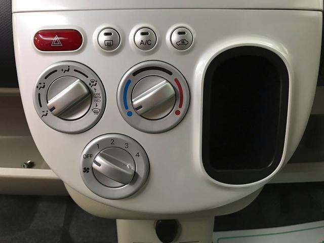 「三菱」「eKワゴン」「コンパクトカー」「石川県」の中古車23