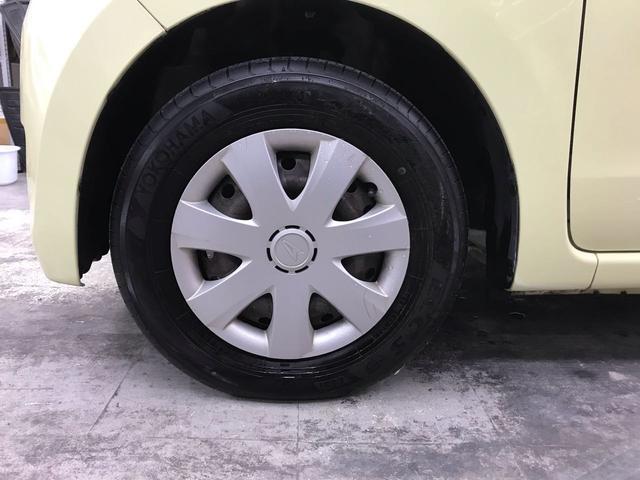 「ダイハツ」「ミラ」「軽自動車」「石川県」の中古車48