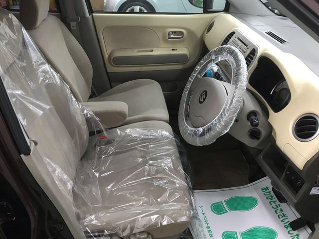 「スズキ」「MRワゴン」「コンパクトカー」「石川県」の中古車11