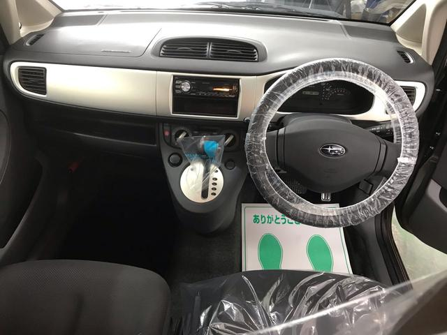 R フルタイム4WD  ETC車載器  キーレスエントリ ヘッドライトコーティング済み  オゾン脱臭  コロナ対策抗菌済み(13枚目)