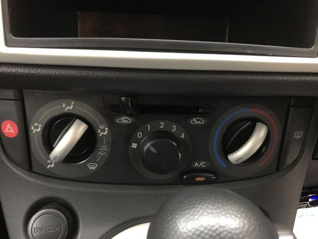 R フルタイム4WD  ETC車載器  キーレスエントリ ヘッドライトコーティング済み  オゾン脱臭  コロナ対策抗菌済み(21枚目)