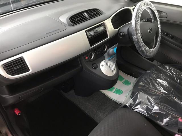 R フルタイム4WD  ETC車載器  キーレスエントリ ヘッドライトコーティング済み  オゾン脱臭  コロナ対策抗菌済み(23枚目)