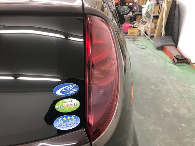 R フルタイム4WD  ETC車載器  キーレスエントリ ヘッドライトコーティング済み  オゾン脱臭  コロナ対策抗菌済み(36枚目)