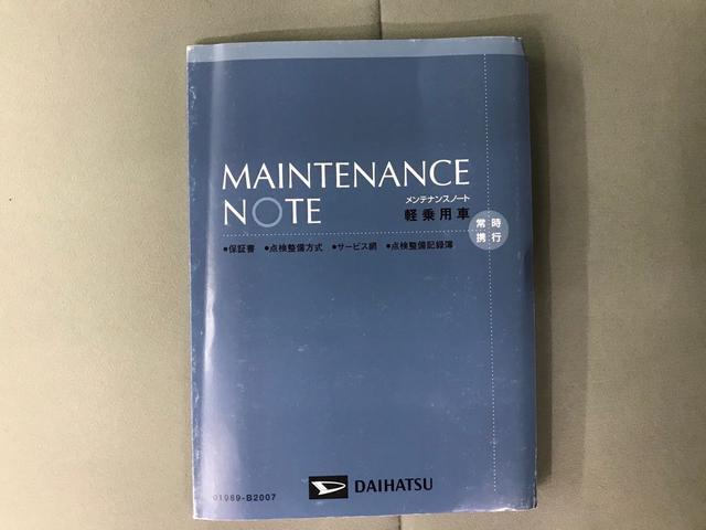 「ダイハツ」「ムーヴコンテ」「コンパクトカー」「石川県」の中古車49