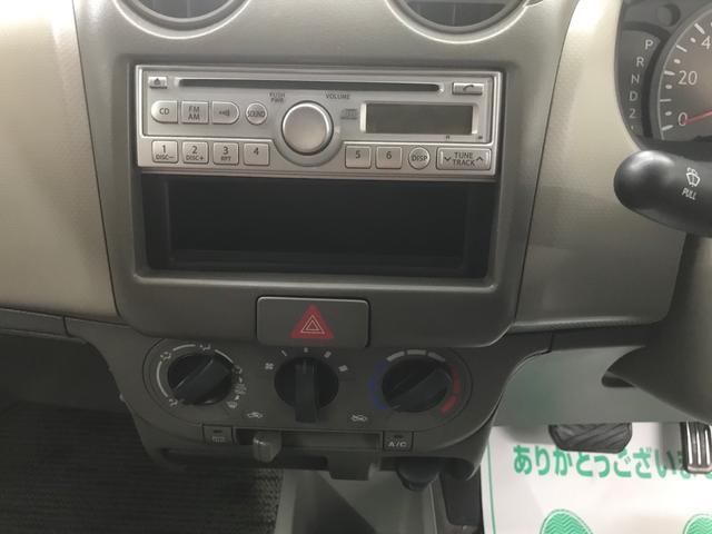 「マツダ」「キャロル」「軽自動車」「石川県」の中古車22