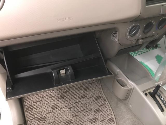 「マツダ」「キャロル」「軽自動車」「石川県」の中古車25