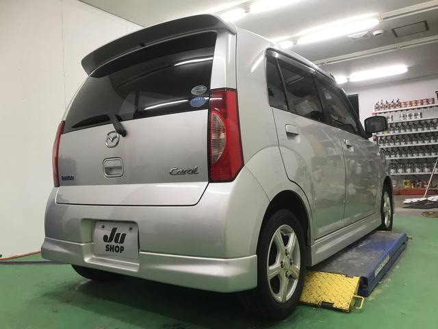 「マツダ」「キャロル」「軽自動車」「石川県」の中古車8