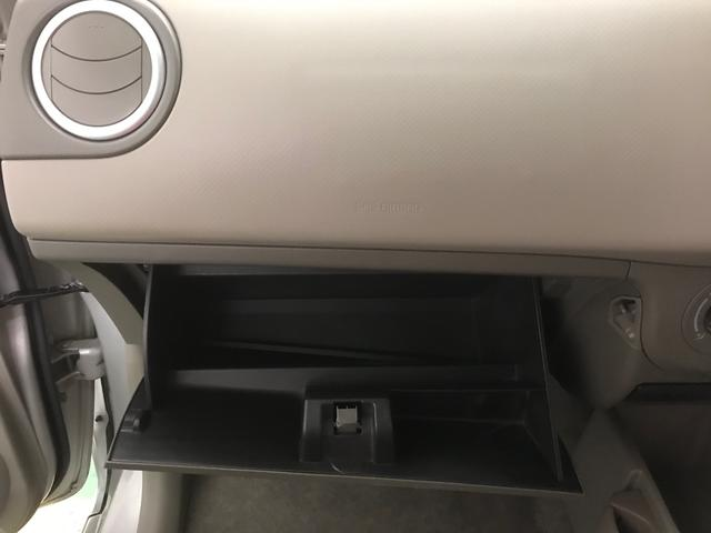 「マツダ」「キャロル」「軽自動車」「石川県」の中古車21