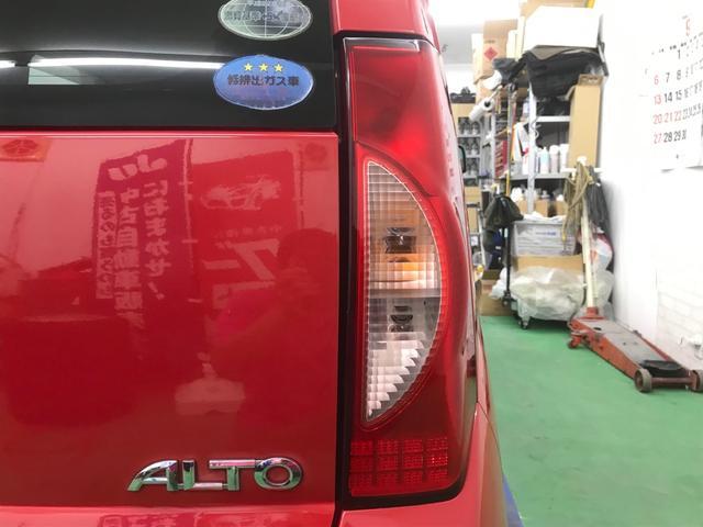 「スズキ」「アルト」「軽自動車」「石川県」の中古車36