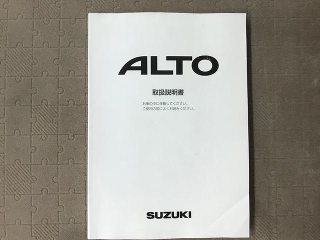 「スズキ」「アルト」「軽自動車」「石川県」の中古車45